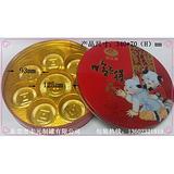 品牌食品铁罐、百威铁盒包装、新疆340#月饼圆罐