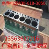 潍坊发动机6160缸体曲轴连杆汽缸盖喷油泵性价比高