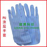 防静电PU手套尼龙涂层掌耐磨涂胶工业电子厂作业劳保防护手套包邮