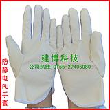 厂家直销防静电PU手套  防静电尼龙涂层手套防静电