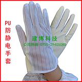 PU防静电手套 无尘手套 pu涂掌手套防滑耐磨作业手套现货批发