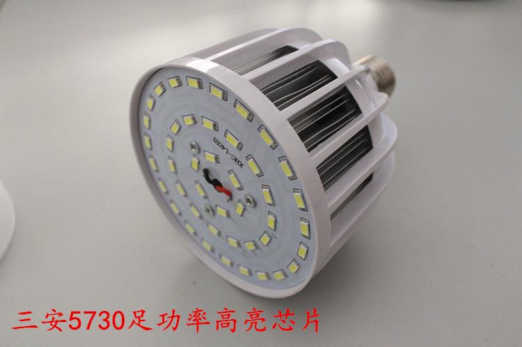 厂房led节能灯50w厂家直销价格实惠
