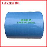卷纸式工业无尘吸油纸 无尘擦拭纸25cm×38cm批发生产