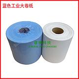 建博 蓝色工业大卷纸 卷装无尘擦拭纸 通用无尘纸 库存批发
