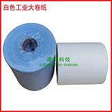 厂家直销 白色工业大卷纸 卷装吸油纸无尘纸