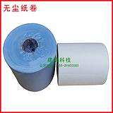 蓝白色工业擦拭纸 无尘纸卷 防静电无尘纸 厂家直销