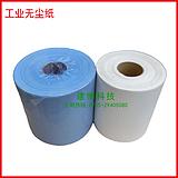 现货供应 工业无尘纸 防静电无尘纸 工业擦拭纸卷装