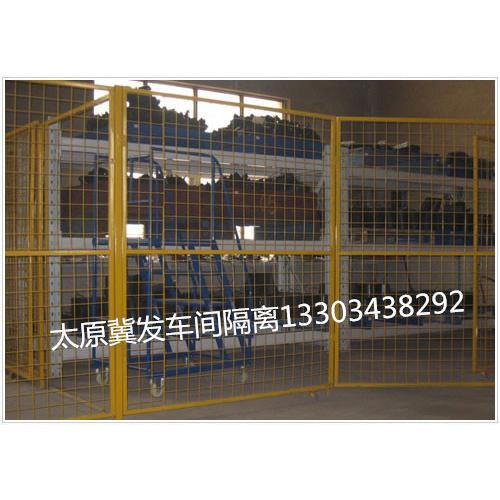 太原车间护栏网忻州厂房隔离网大同圆柱防护网