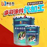 宝坻区苯丙乳液生产图片