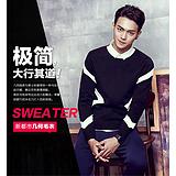 秋装毛衣加工厂|韩版秋装外套|淘宝秋装毛衣