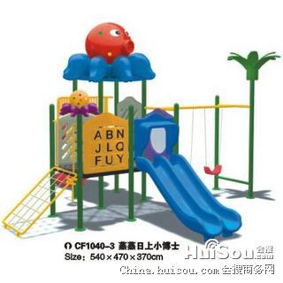 玉溪儿童滑梯宣威儿童滑梯厂家/公司