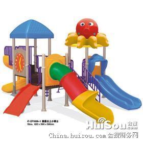 攀枝花儿童滑梯六盘水儿童滑梯厂家/公司