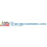 2016上海体博会