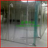 防静电网格窗帘 透明PVC软门帘防静电网格0.3窗帘库存现货