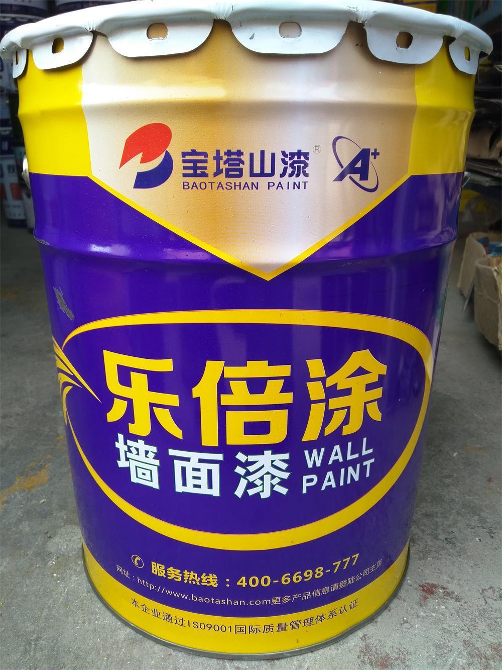 宝塔山漆乳胶漆工程墙面漆白色内墙乳胶漆墙漆油漆