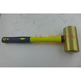 防爆紫铜圆柱锤/圆柱榔头/安装锤/铜榔头/正品渤防牌圆柱锤