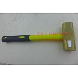 纤维柄塑胶柄木柄黄铜八角锤/铜锤/八角榔头