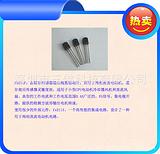 供应小型风扇/直流电动机驱动霍尔FS211f,FS211f现货出售,FS211f