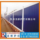 上海PVC围挡 上海PVC道路封闭围挡 龙桥只做高质量