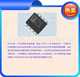 现货供应同步降压型稳压器IC FP6188,FP6188现货直销,FP6188热销