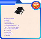 现货供应绿色环保芯片MH250,无卤包装霍尔IC MH250,MH250低价出售