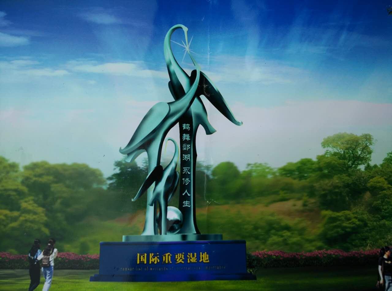 山西玻璃钢雕塑大型抽象花瓶雕塑玻璃钢景观雕塑
