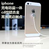 苹果原厂原装防盗报警器iphone6金属触点报警器伍亿科技