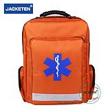 2016年新款正品双肩便捷式医用急救包|户外应急包|医疗救援包
