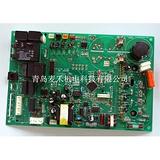 海信空调变频模块 RZA-4-5174-312-XX-3.E