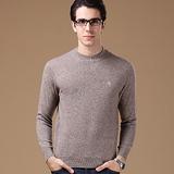 男士开衫毛衣加工厂|女中长款开衫毛衣外套|女大童开衫毛衣