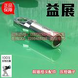 镀锡欧式铜接线端子,YZDT-185全铜线鼻子,铜铝接线端子规格,