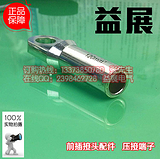 yzdt-95mm高压插拔头专用铜鼻子,欧式插拔头专用铜接线端子