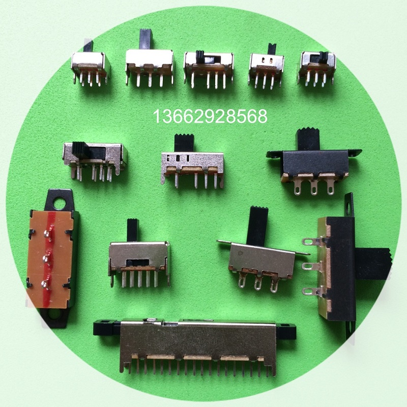 电工电气 开关 音响专用拨动开关  型号:               ss直柄拨动开