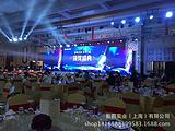 上海束影灯光音响LED大屏投影电视等活动设备租赁