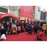 上海开盘仪式 开业庆典策划公司 开业仪式 路演活动布置 庆典演出