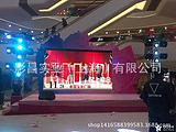 上海公关公司 全面公关活动策划公司 专业策划执行公司