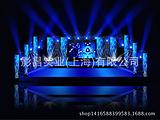 上海会务会议现阵音响出租  安装音响投束影租赁  礼仪庆典公司