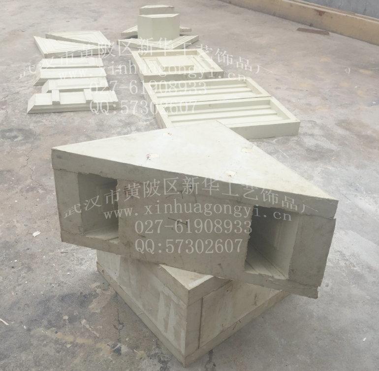 混凝土制品价格_武汉混凝土预制围墙模具