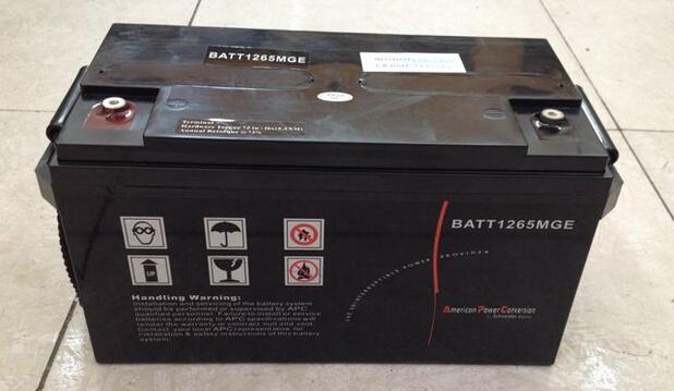 西安梅兰日兰蓄电池3