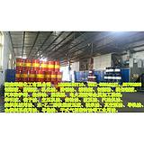 电火花液 电火花油 厂家直销 现货供应 保证质量