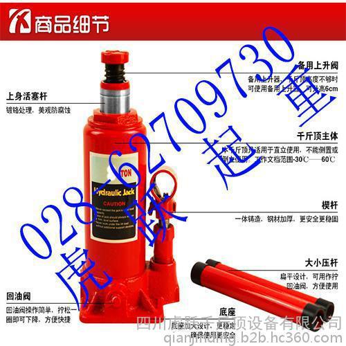 油压千斤顶产品结构图