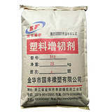国丰橡塑供应ABS增韧剂 PS增韧剂 PP增韧剂