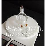 100ml十二生肖老鼠酒瓶