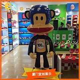商场DP美陈装饰玻璃钢猴子雕塑道具
