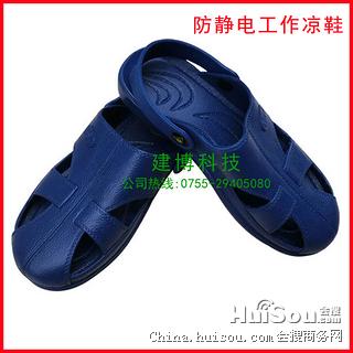 现货供应防静电工作凉鞋防静电SPU拖鞋 防尘防滑防静电鞋凉鞋