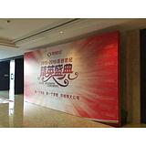 上海背景板搭建  上海桁架搭建 上海舞台背景板搭建 上海桁架背景