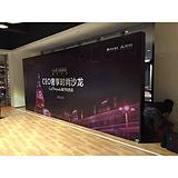 上海舞台搭建 上海开业舞台搭建 上海雷亚架舞台搭建 上海演出舞台