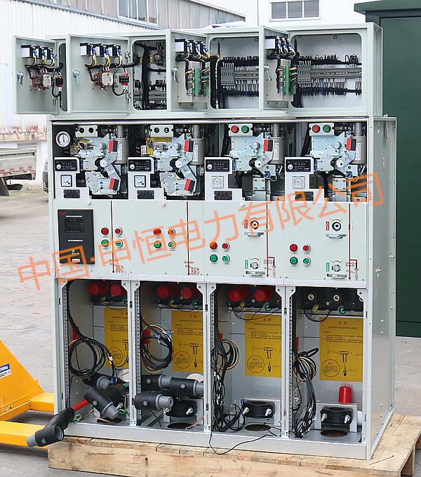 充气柜环网柜申恒电力价格批发价格