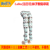 数码印花袜厂家生产 360度无痕热升华转印袜子 可来图定做