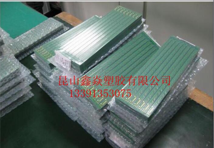 电路板/线路板真空包装膜,适合于包装电路板(PCB),以及各种电子产品电子元件,是专门为需要隔离静电的产品而制作。抗静电能力佳,可根据产品之外观延伸附贴,使产品的形状外观一目了然,美观整齐,提高产品价值,增加客户的购买欲。 电路板使用真空包装优点是保护性好:整叠电路板或多个元件,经包装后能固定不移,每片相互紧贴,不会因搬运送货途中损坏产品,固定性良好,绝不会产生互相磨擦造成刮痕; 防潮:真空包装膜与物品间完全紧密吻合,空间达到最小,具有极佳的防潮性,用此包装不需添加干燥剂,节省成本费用;防氧化、防渗透、防